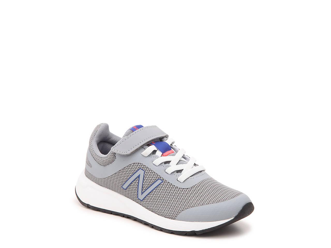 f8d7736b 455 v2 Sneaker - Kids'