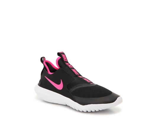 8ee11eae3bd7d Girls' Sneakers, Tennis Shoes & Basketball Shoes | DSW